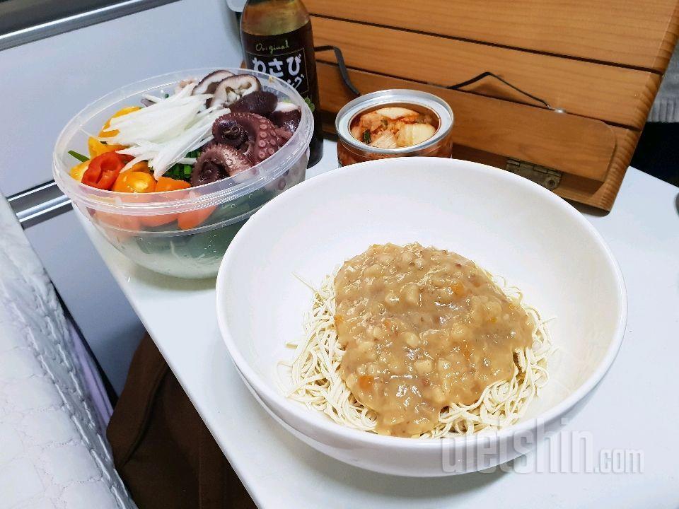 다이어트 짜장면(밥 혹은 카레면)/저염김치