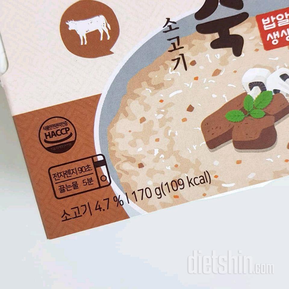 두번째✌ 밥알죽 소고기 🤦🏻♀️