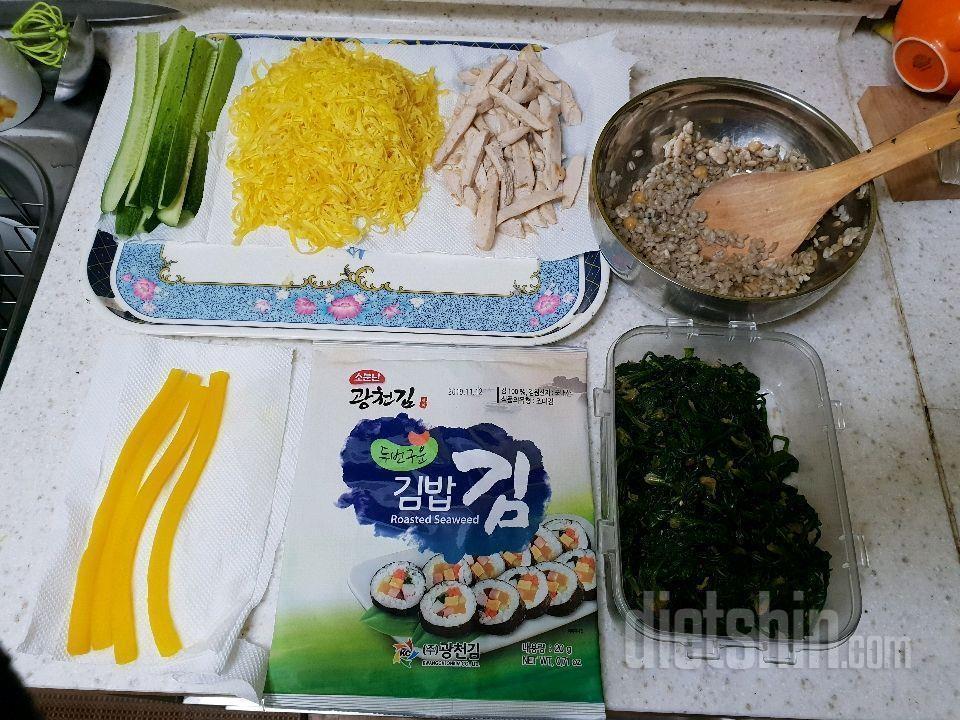 김밥(2인분 분량)