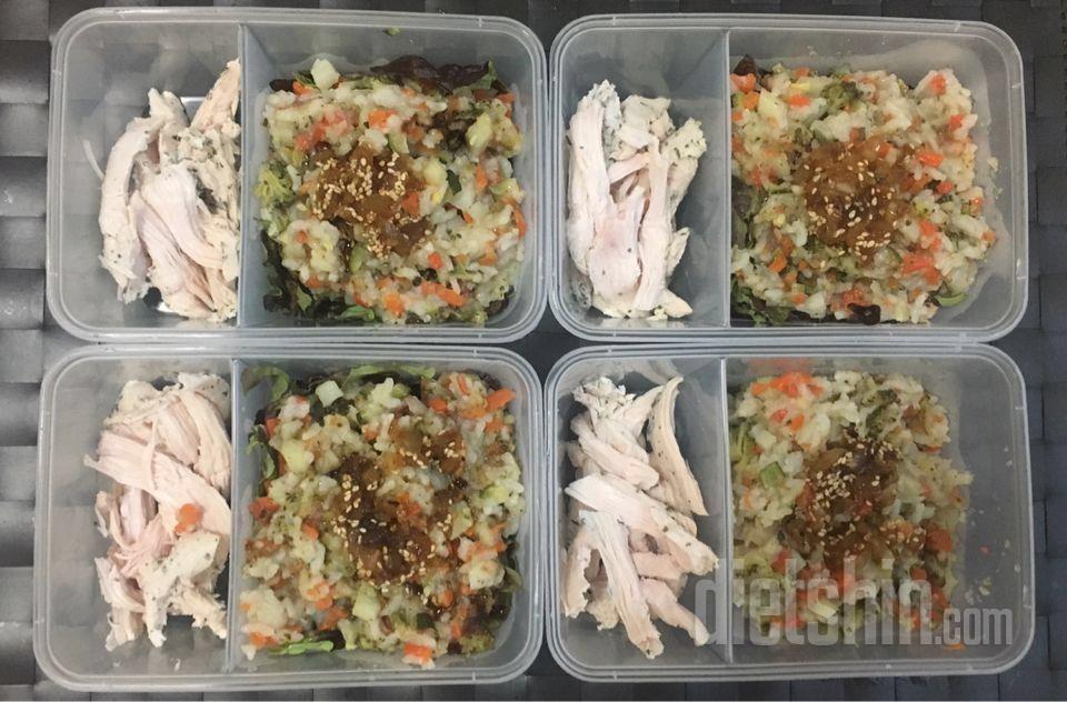 닭가슴야채비빔밥