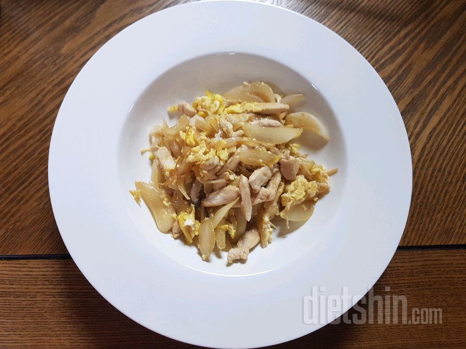 닭안심 양파 덮밥