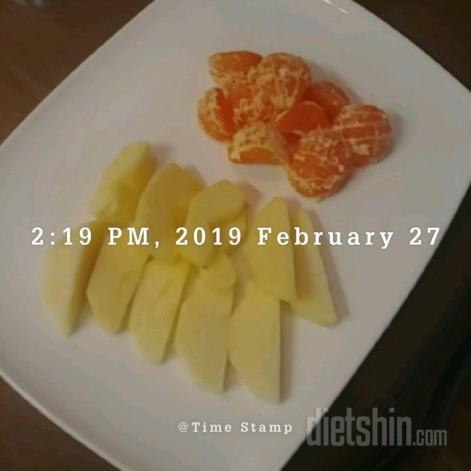 점심 과일 🍎🍊