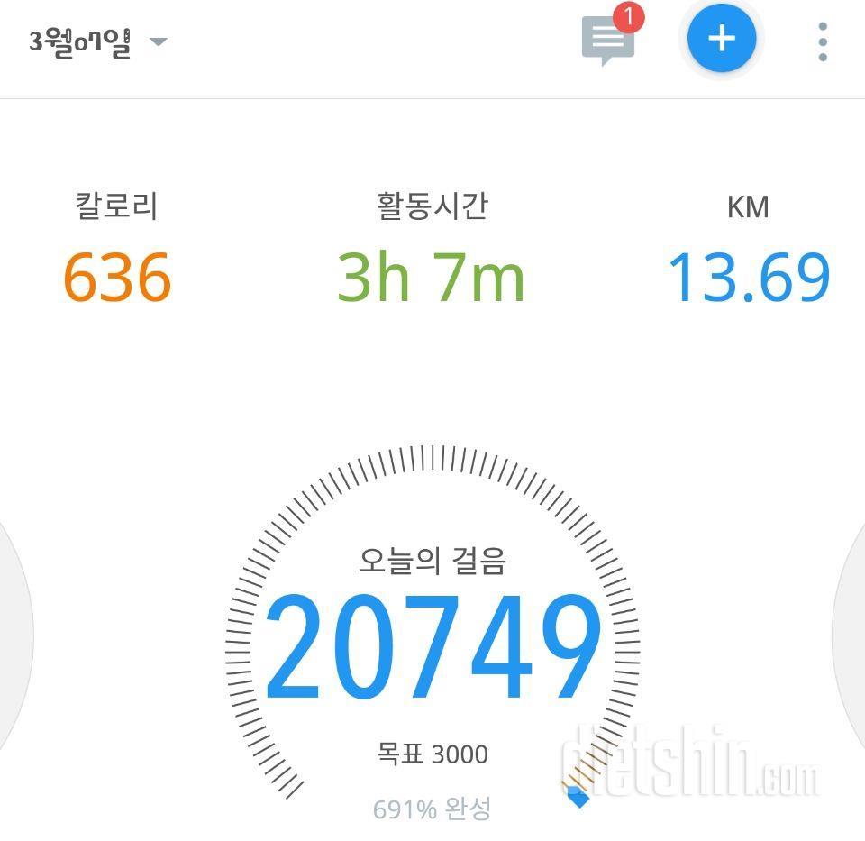어제 걷기 많이 했어요