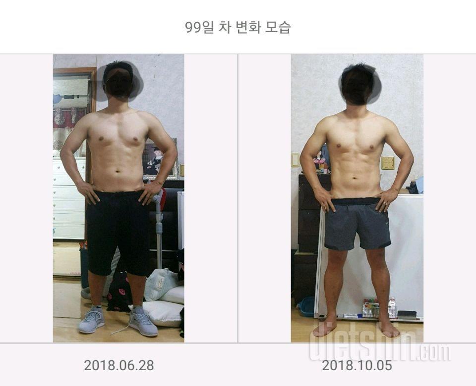다이어트 37주차 보고