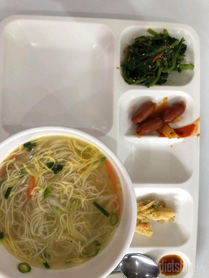 어제 오늘의 점심..