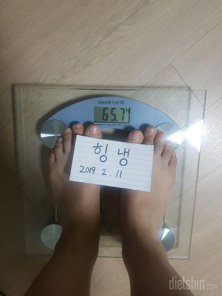 [다신13기] 최종 후기
