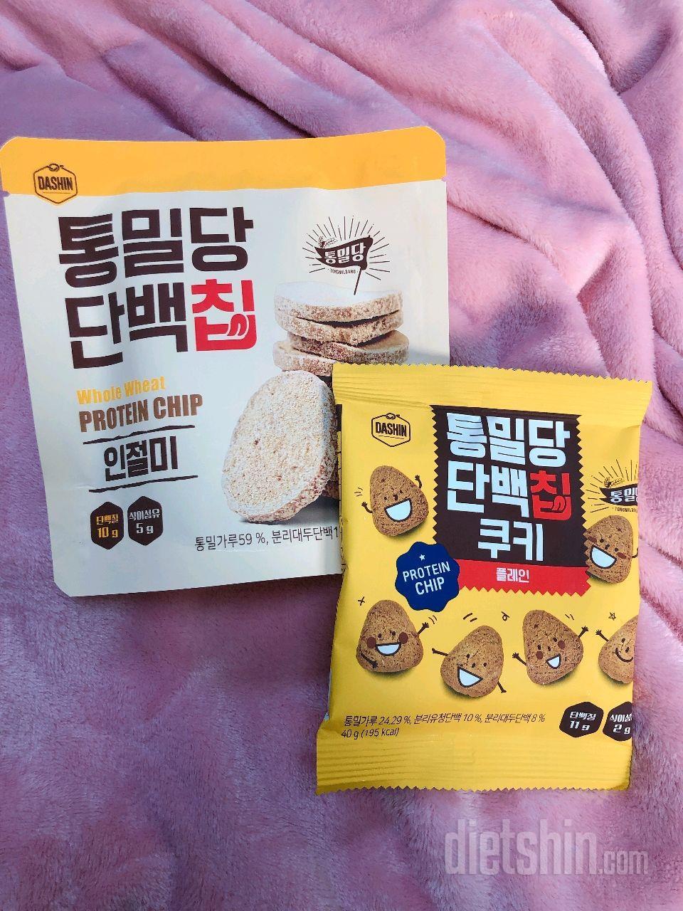 통밀당. 인절미 vs 쿠키