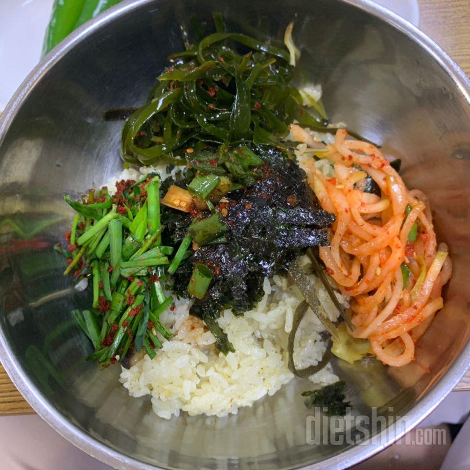점심에 전복밥 먹었어용