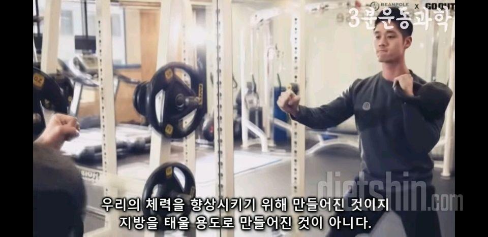운동과 다이어트에 대한 정말 좋은 영상 공유합니다