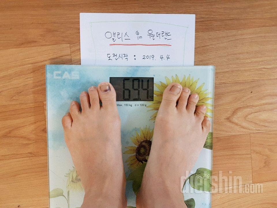 [도시락챌린지] 1일차 식단인증