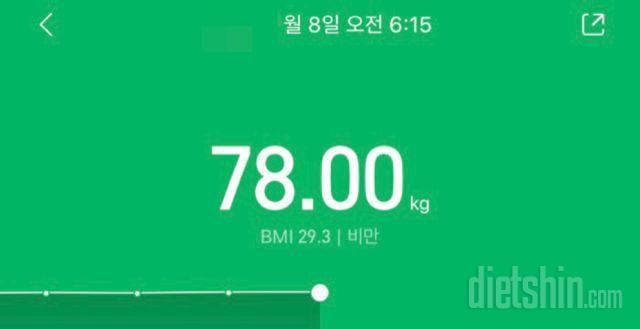 글램디 6주 걸그룹 다이어트 (1)(하루만에 1.5감량)