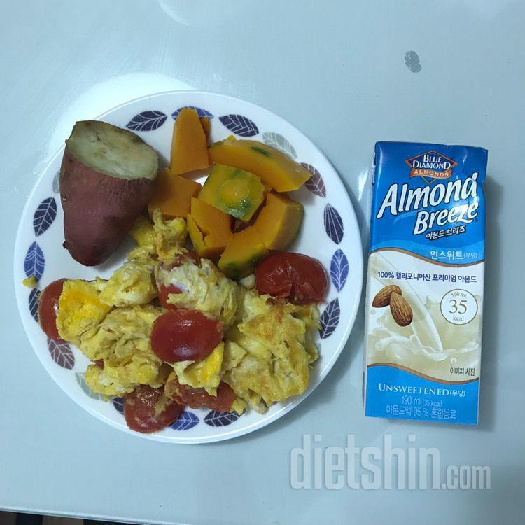 오늘 아침 점심