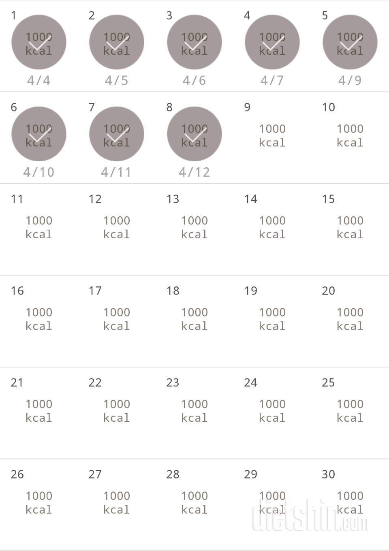 30일 1,000kcal 식단 38일차 성공!