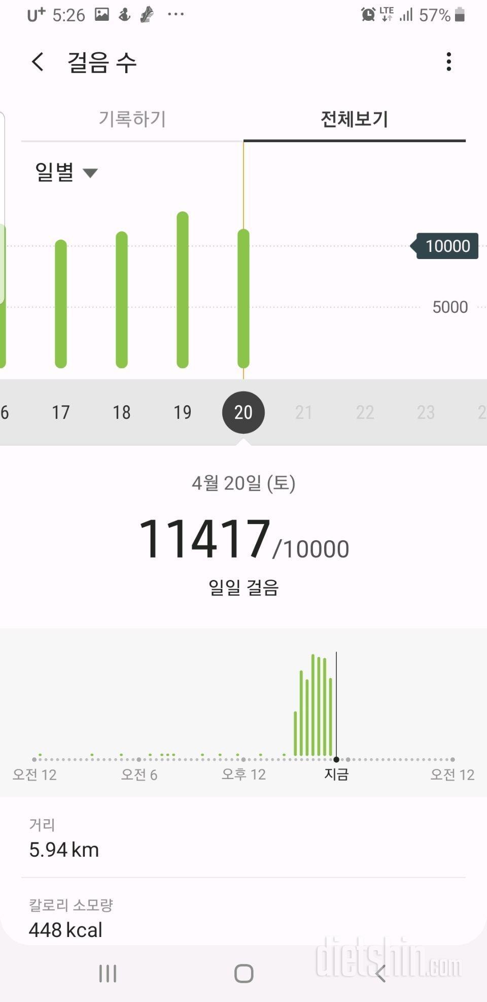30일 만보 걷기 22일차 성공!