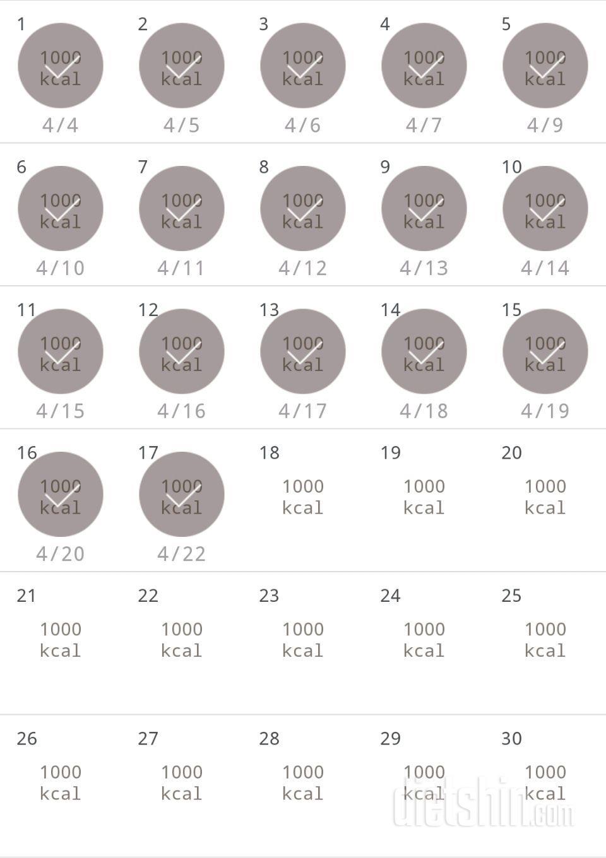 30일 1,000kcal 식단 47일차 성공!