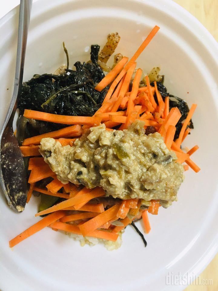나물 채소 비빔밥