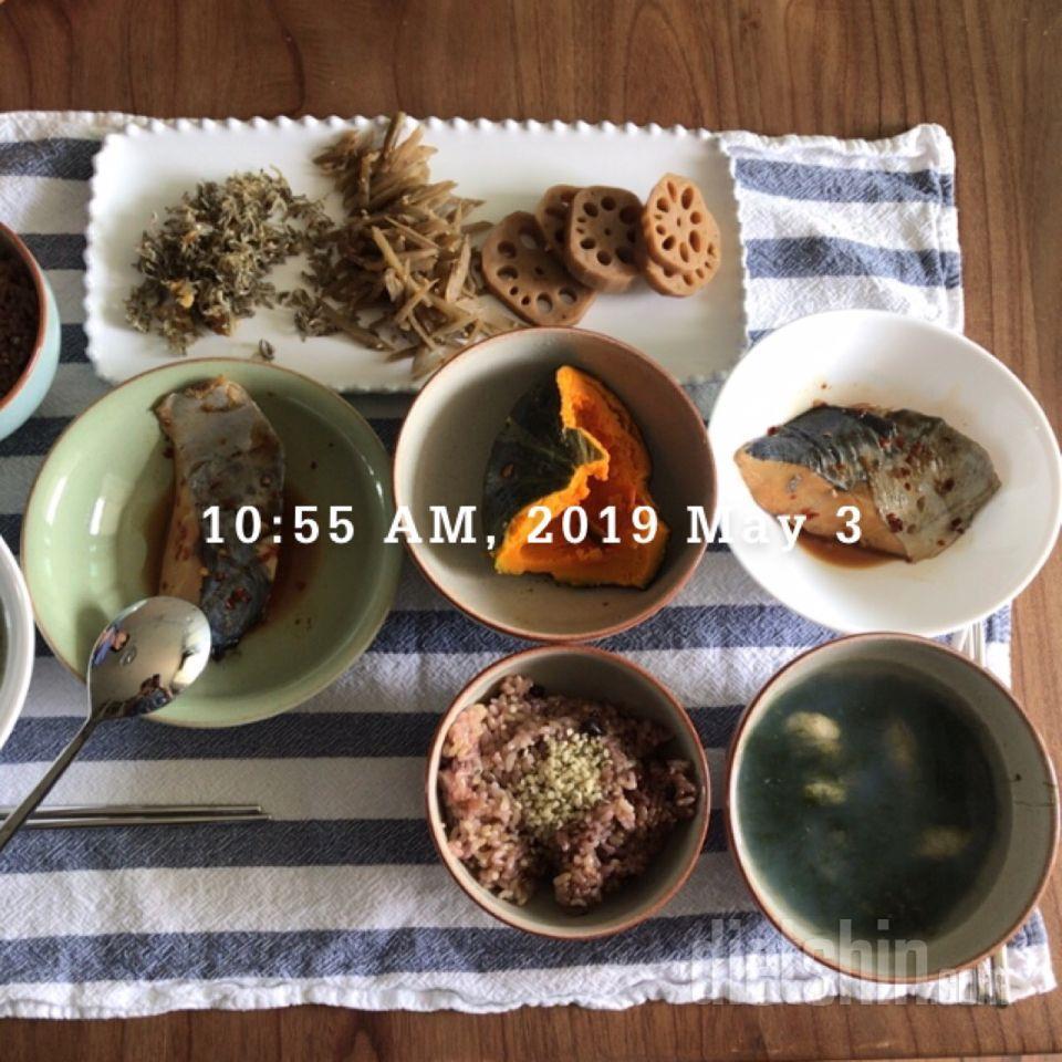 5/3 다이어트 일기
