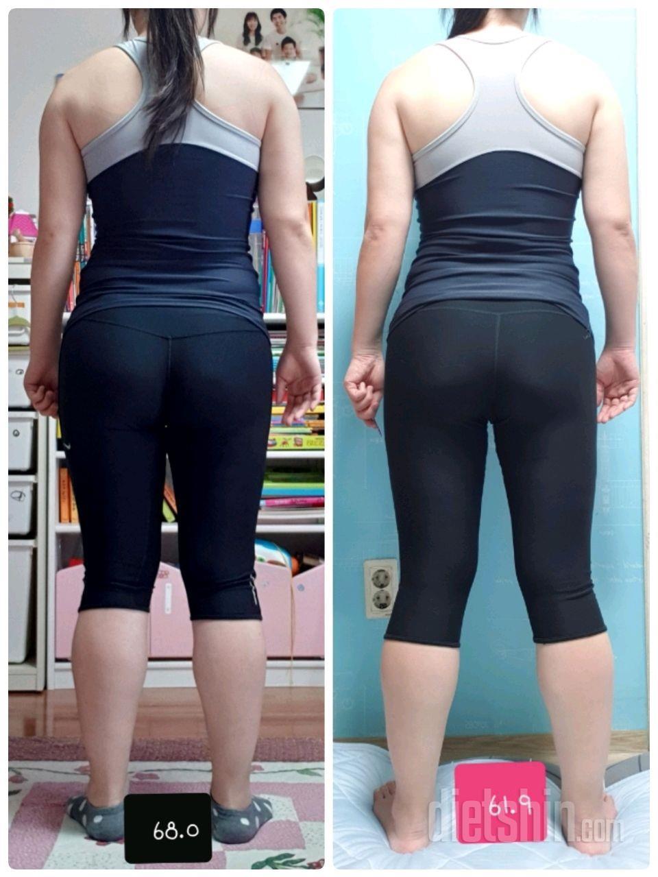 한달기록-하루 평균 500~600칼로리.고단백 위주 섭취(6kg감량)