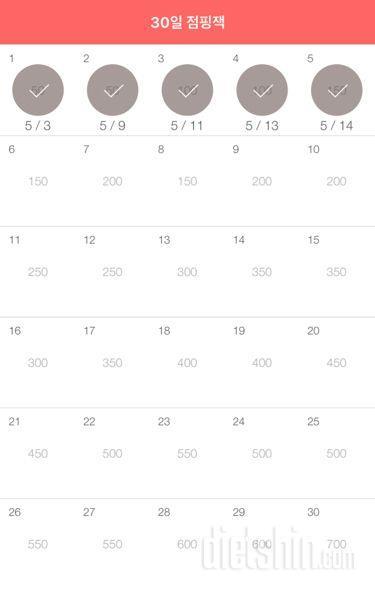 30일 점핑잭 35일차 성공!