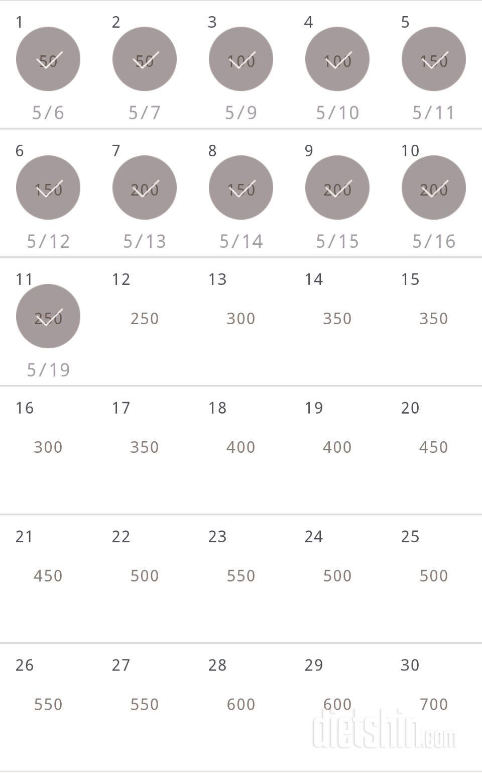 30일 점핑잭 41일차 성공!