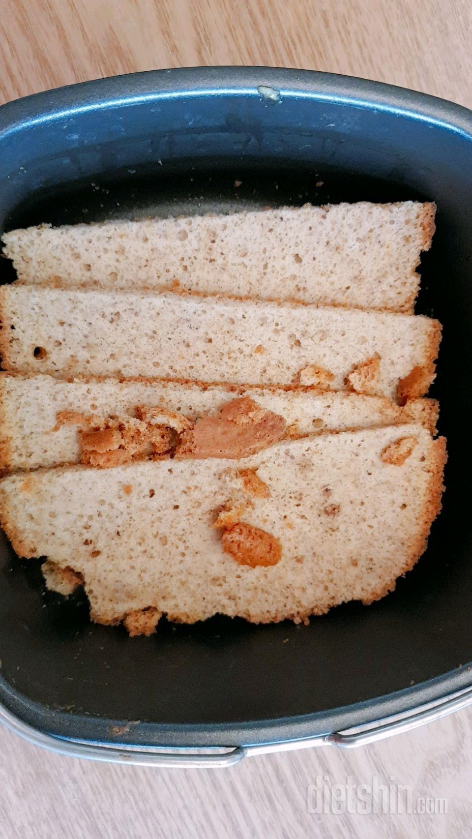 식이섬유 빵 만들었어요!