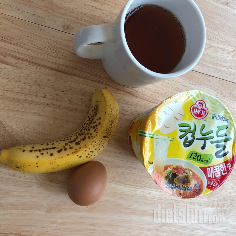 아침식단!