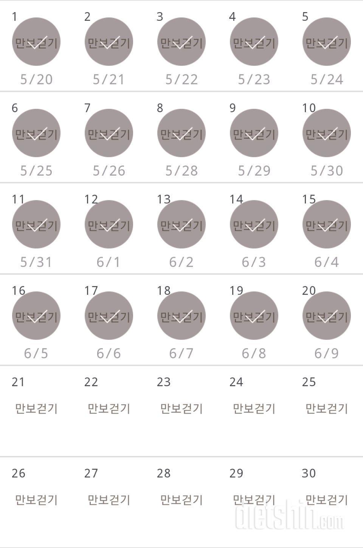 30일 만보 걷기 50일차 성공!