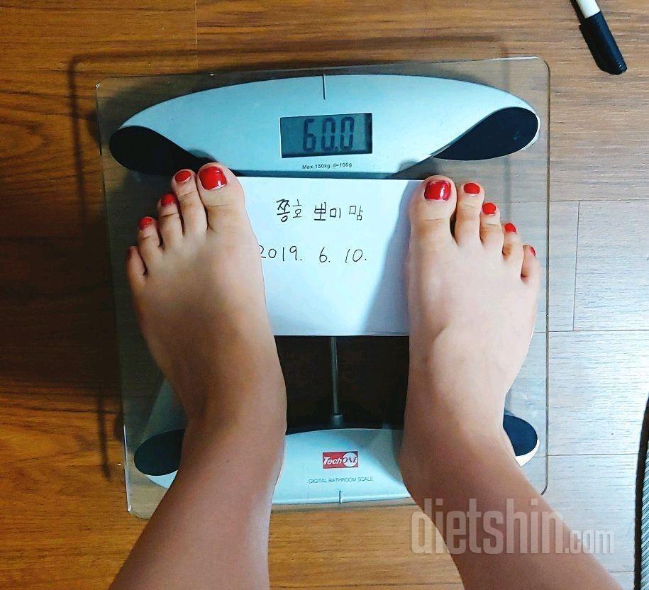 [다신14기 필수 미션]체중,전신인증