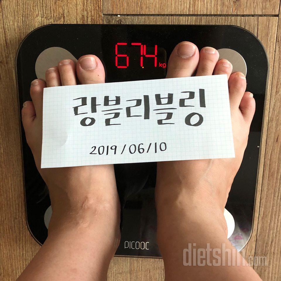 [다신 14기 필수 미션] 체중, 전신인증