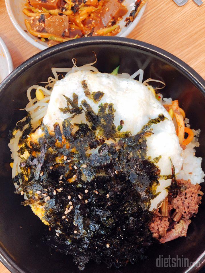 외식은 비빔밥