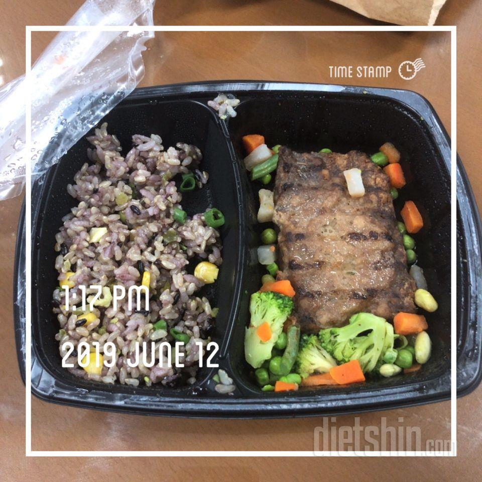 고온어다이어트 식단