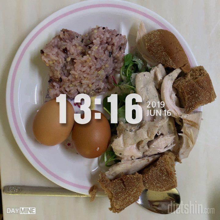 4일차 다이어트 점심