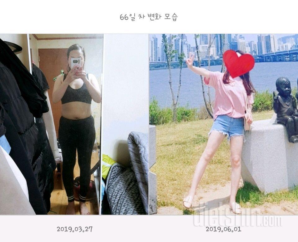 다욧 3개월 62.2kg 👉 47.7kg (-14.5kg)