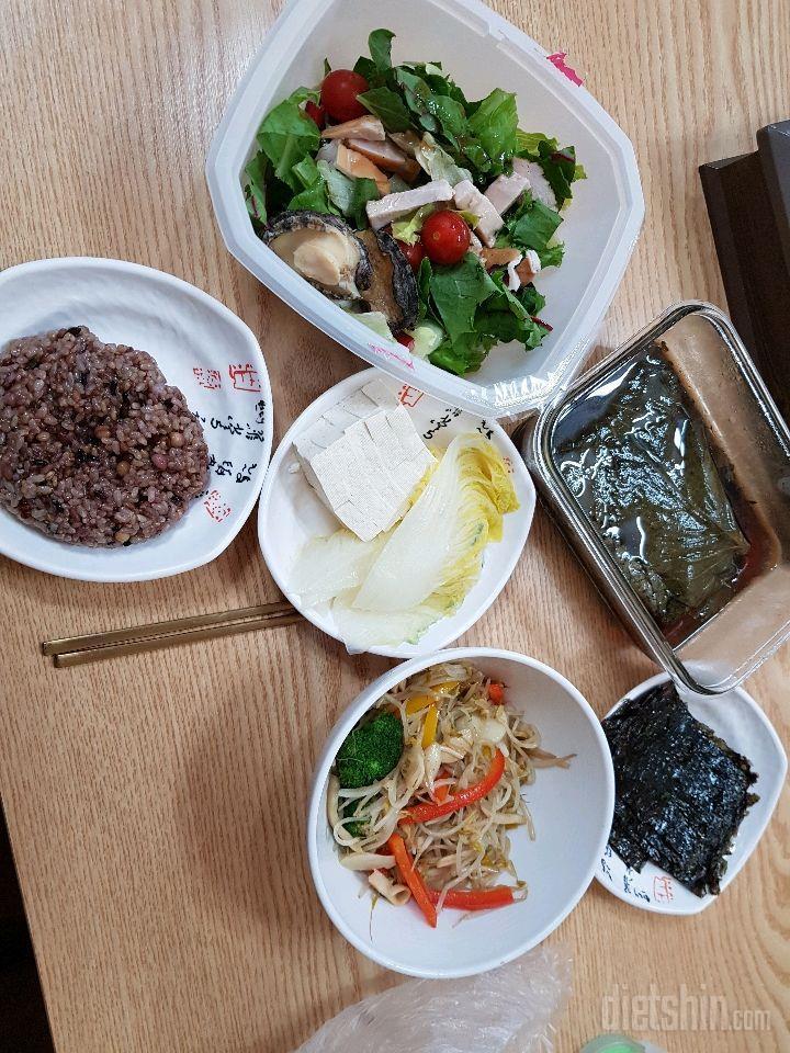 3시즘 먹은 점심