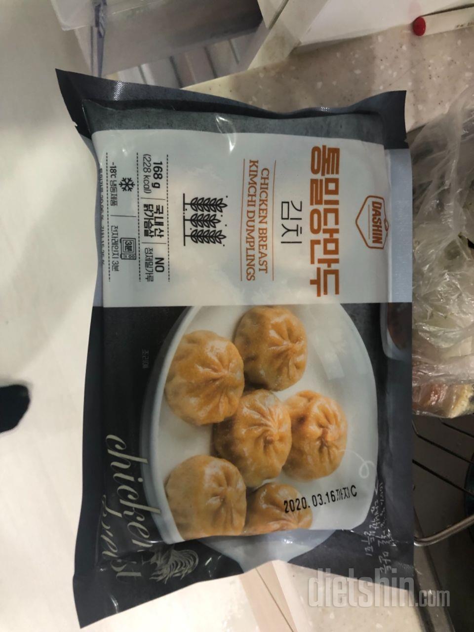 만두 좋아하는 나에게 진짜 존맛탱:)
