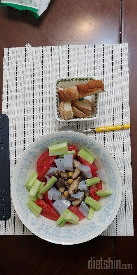맛있게 건강한 아침!