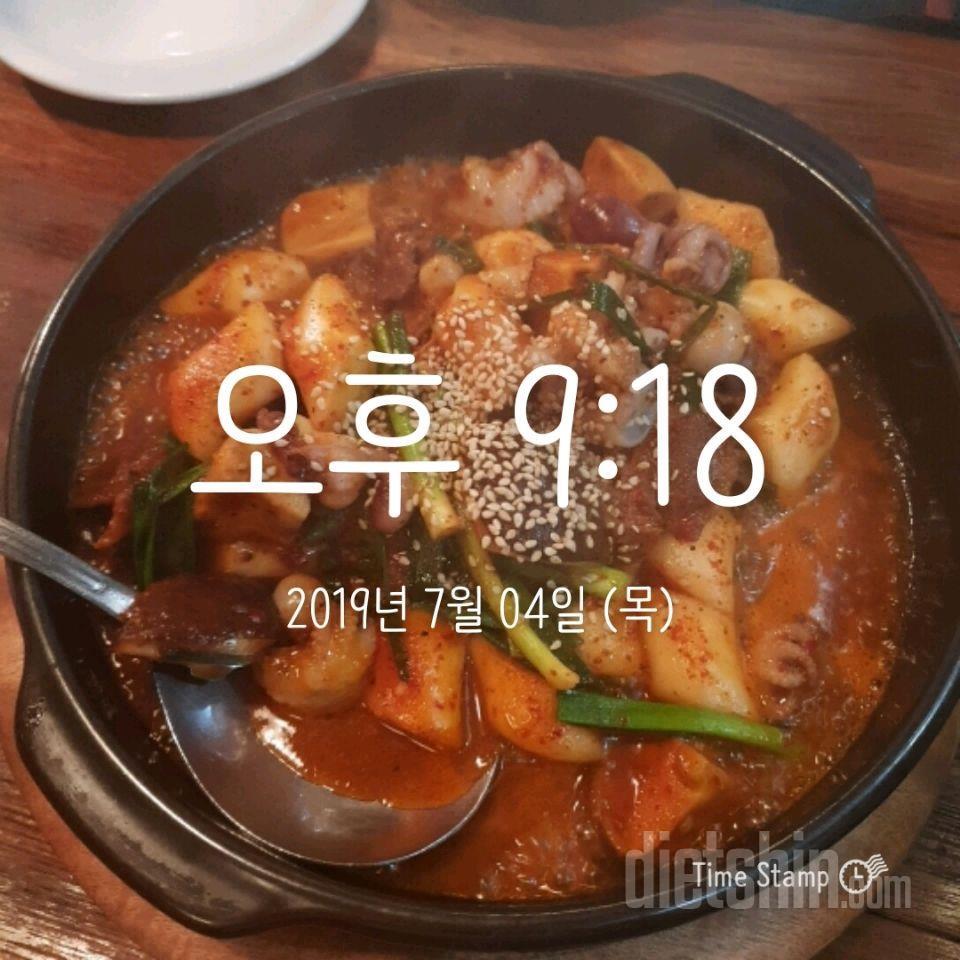 [다신 14기 식단미션] 25일차