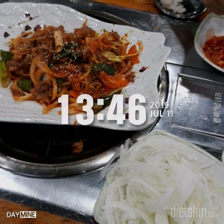 식단~첫끼^^