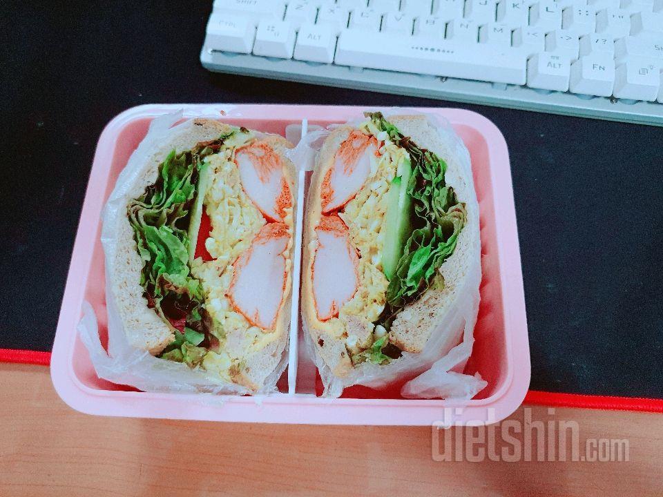 다이어트 샌드위치