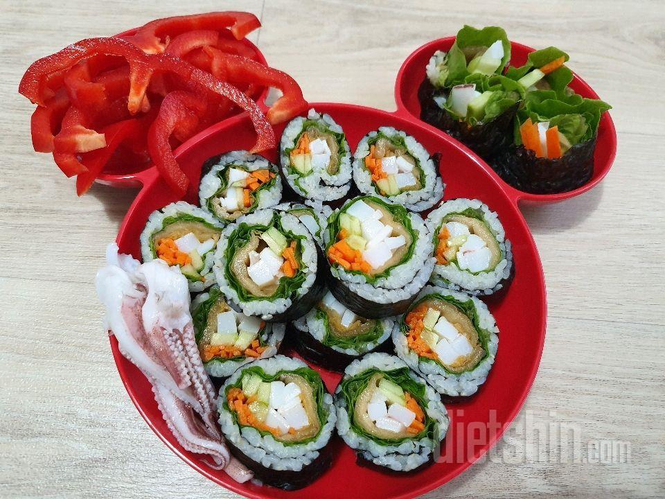오징어야채김밥