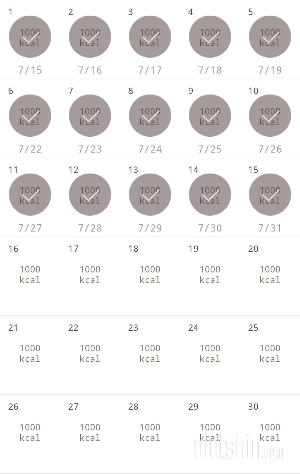 30일 1,000kcal 식단 45일차 성공!