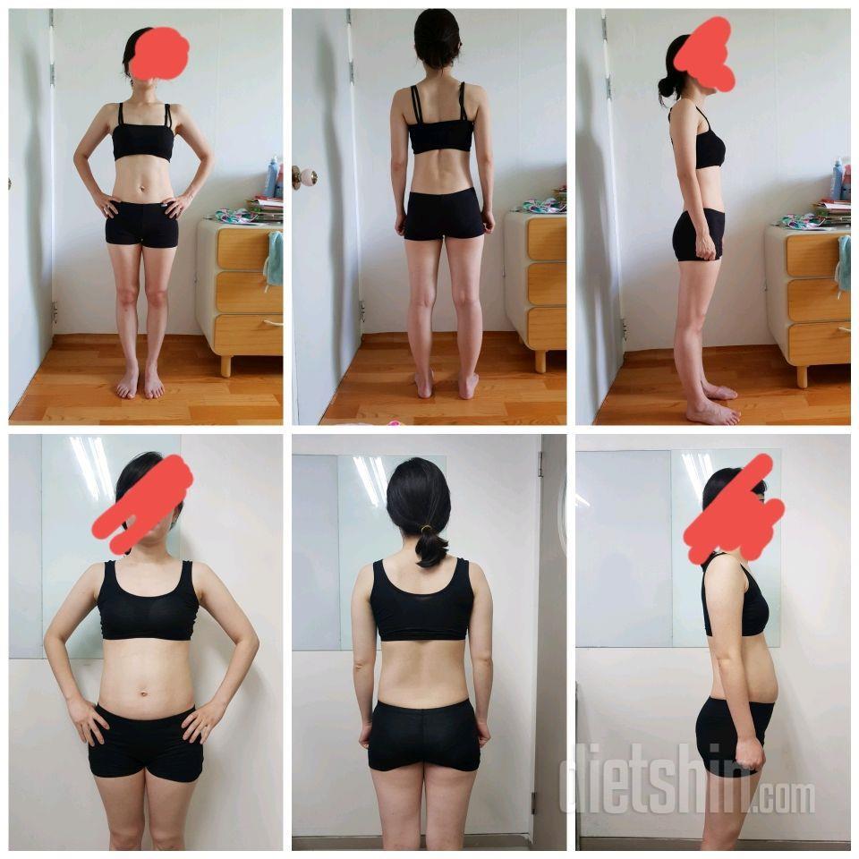 작년에 했던 다이어트 결과