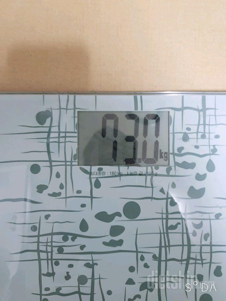 다이어트 시작(매일 몸무게인증 할게요) 73kg 시작
