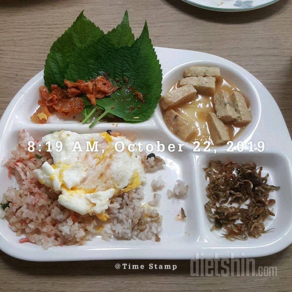 🔹️다신 현미밥상 4DAY🔹️쌈과함께 든든한 아침 먹었어용 ㅋㅋ