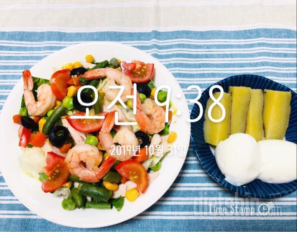 10월의 마지막 날 식단!
