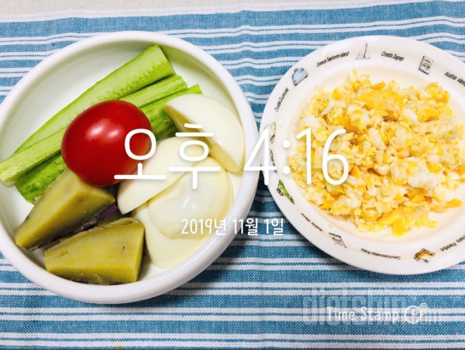 11월 1일 식단