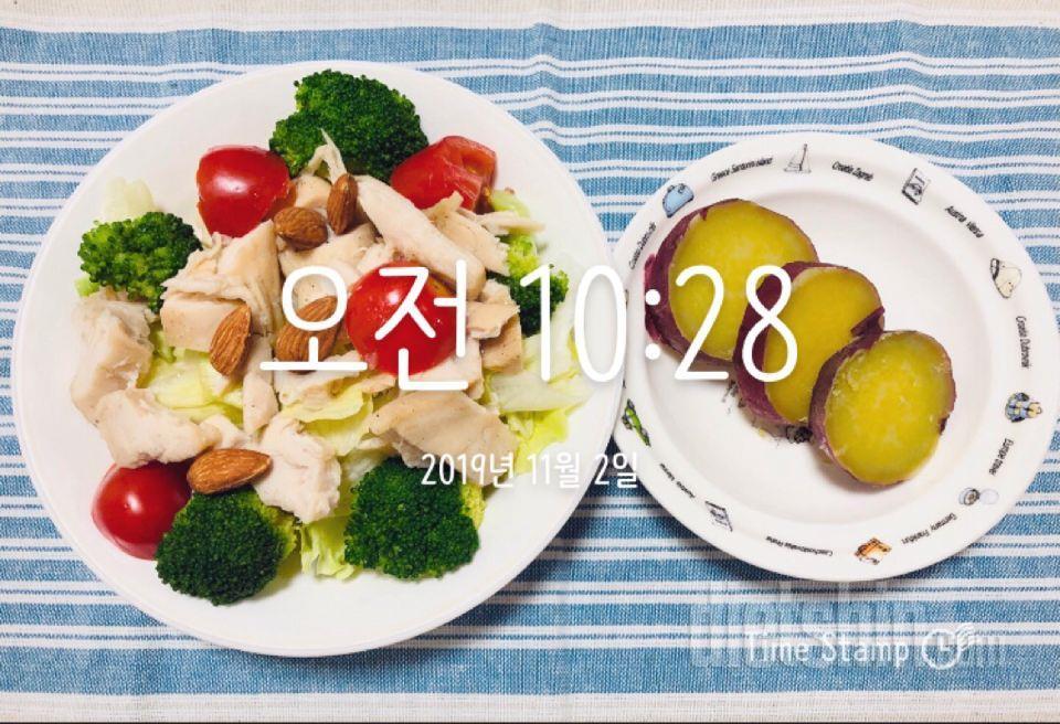 11월2일 토요일 식단