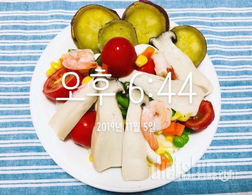 11월5일 어제 식단!