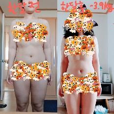 100일다이어트 12kg감량후 요요로 재도전 한달차 -3.9kg 감량
