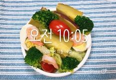 11월14일 식단